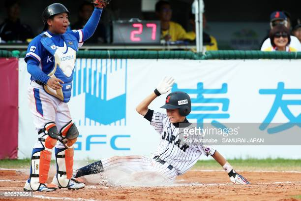 Daisuke Mori of Japan celebrates their 65 victoty during the WBSC U12 Baseball World Cup Super Round match between South Korea and Japan on August 5...