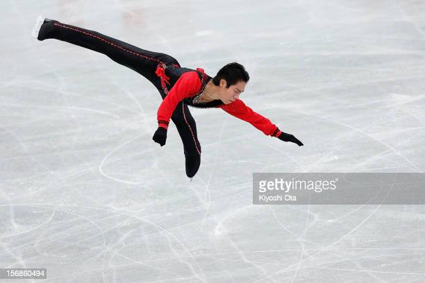 Daisuke Murakami of Japan competes in the Men Short Program during day one of the ISU Grand Prix of Figure Skating NHK Trophy at Sekisui Heim Super...