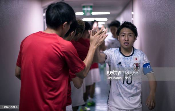 Daisuke Sakai of Japan is seen prior to the FIFA U20 World Cup Korea Republic 2017 group D match between South Africa and Japan at Suwon World Cup...