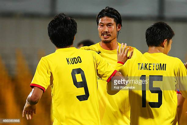 Daisuke Suzuki of Kashiwa Reysol celebrates after during the AFC Champions League Group E match between Kashiwa Reysol v Shandong Luneng FC at...