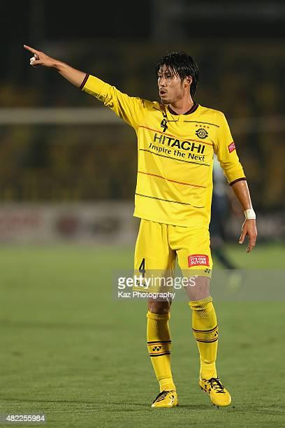 Daisuke Suzuki of Kashiwa Reysol gestures during the JLeague match between Shonan Bellmare and Kashiwa Reysol at BMW Stadium Hiratsuka on July 29...