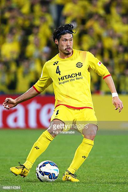 Daisuke Suzuki of Kashiwa Reysol in action during the AFC Champions League Group E match between Kashiwa Reysol v Shandong Luneng FC at Hitachi...