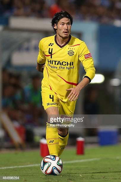 Daisuke Suzuki of Kashiwa Reysol in action during the JLeague Yamazaki Nabisco Cup semifinal first leg match between Yokohama FMarinos and Kashiwa...