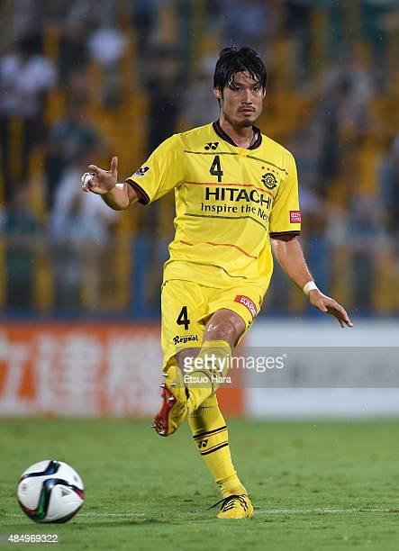 Daisuke Suzuki of Kashiwa Reysol in action during the JLeague match between Kashiwa Reysol and Matsumoto Yamaga at Hitachi Kashiwa Soccer Stadium on...