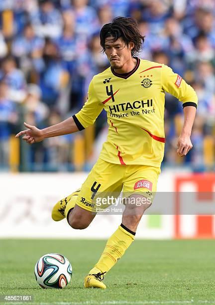 Daisuke Suzuki of Kashiwa Reysol in action during the JLeague match between Kashiwa Reysol and Yokohama FMarinos at Hitachi Kashiwa Soccer Stadium on...