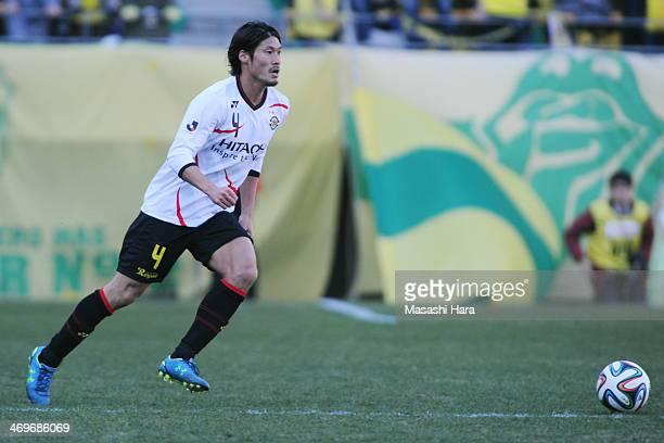 Daisuke Suzuki of Kashiwa Reysol in action during the pre season friendly between Kashiwa Reysol and JEF United Chiba at Fukuda Denshi Arena on...