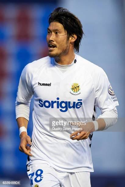 Daisuke Suzuki of Nastic Tarragona reacts during La Liga 2 match between Levante UD and Nastic Tarragona at Ciutat de Valencia on February 5 2017 in...