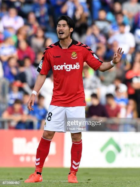 Daisuke Suzuki of Tarragona in action during the La Liga second division match between Getafe CF and Gimnastic de Tarragona at Coliseum Alfonso Perez...