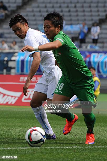 Daisuke Takagi of Tokyo Verdy in action during the JLeague second division match between Tokyo Verdy and Yokohama FC at Ajinomoto Stadium on April 29...