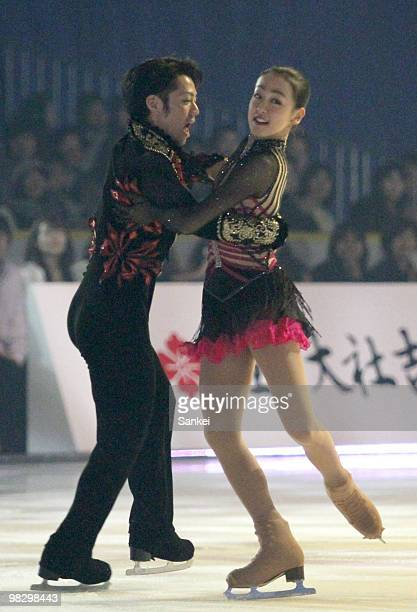 Daisuke Takahashi and Mao Asada perform during the KTV Diamond Ice 2010 at Namihaya Dome on April 4 2010 in Kadoma Osaka Japan