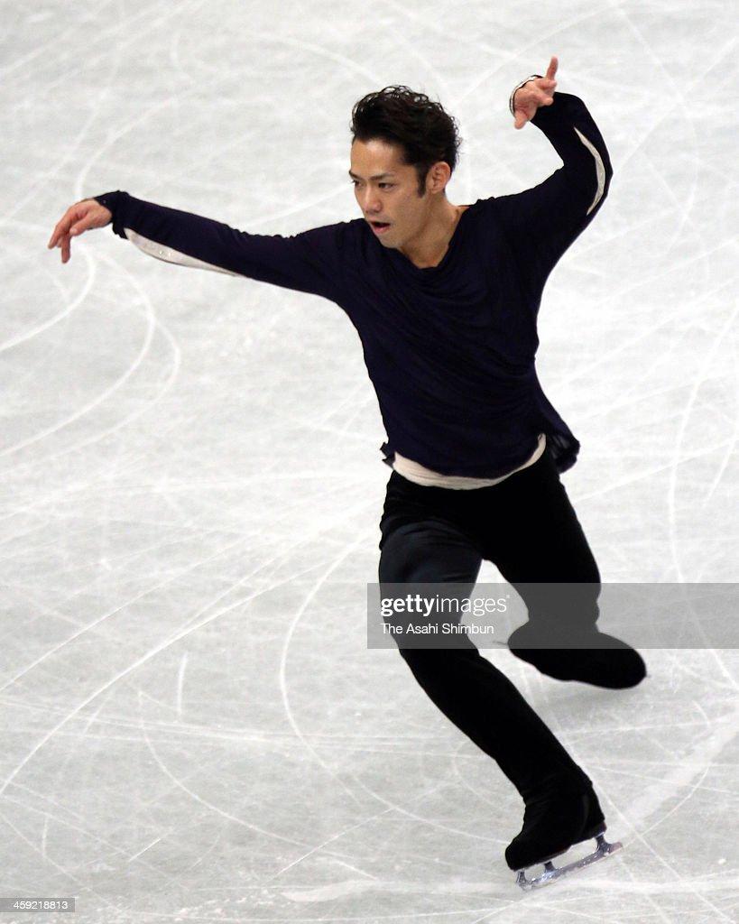 Daisuke Takahashi competes in the Men's Singles Free Program during the 82nd All Japan Figure Skating Championships at Saitama Super Arena on December 22, 2013 in Saitama, Japan.