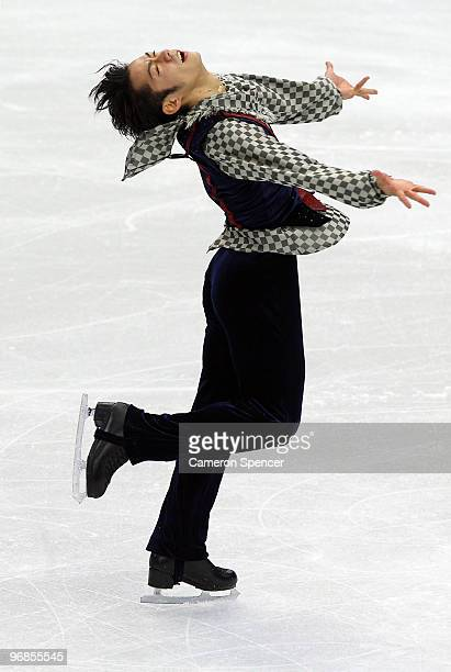 Daisuke Takahashi of Japan competes in the men's figure skating free skating on day 7 of the Vancouver 2010 Winter Olympics at the Pacific Coliseum...