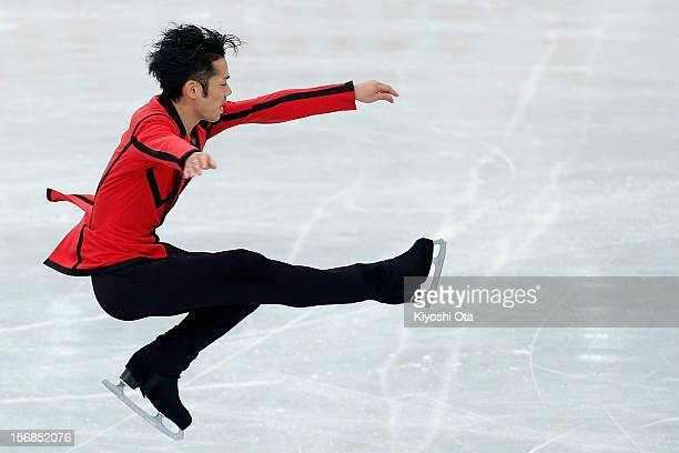 Daisuke Takahashi of Japan competes in the Men's Short Program during day one of the ISU Grand Prix of Figure Skating NHK Trophy at Sekisui Heim...