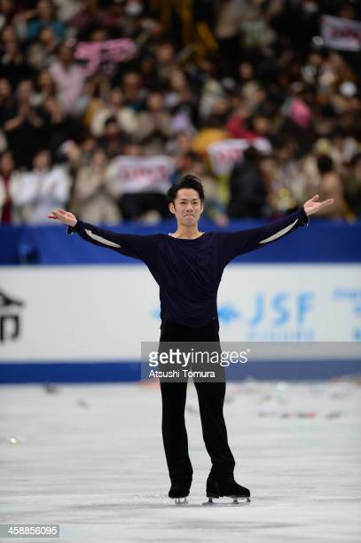 Daisuke Takahashi of Japan performs in the men's free skating during All Japan Figure Skating Championships at Saitama Super Arena on December 22...
