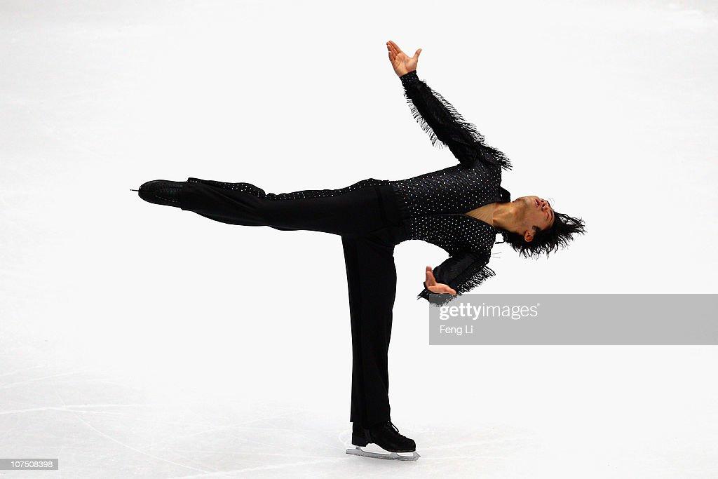 Daisuke Takahashi of Japan skates in the Men Short Program during ISU Grand Prix and Junior Grand Prix Final at Beijing Capital Gymnasium on December 10, 2010 in Beijing, China.