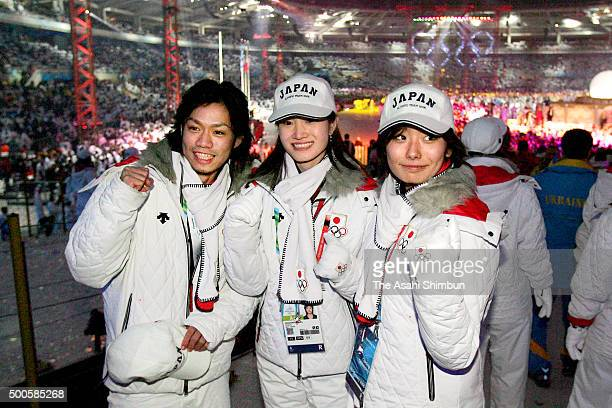 Daisuke Takahashi Shizuka Arakawa and Miki Ando of Japan figure skating team attend the Closing Ceremony of the Turin 2006 Winter Olympic Games on...