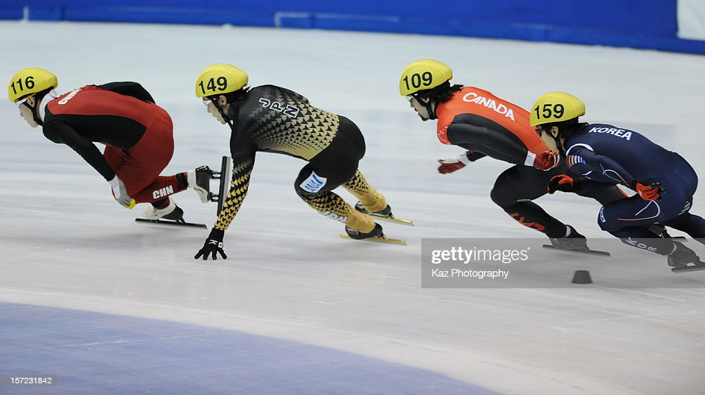 ISU World Cup Short Track Nagoya - Day 1
