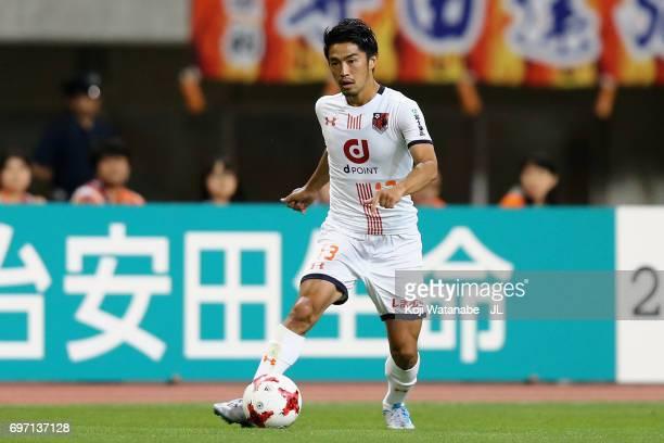 Daisuke Watabe of Omiya Ardija in action during the JLeague J1 match between Albirex Niigata and Omiya Ardija at Denka Big Swan Stadium on June 17...