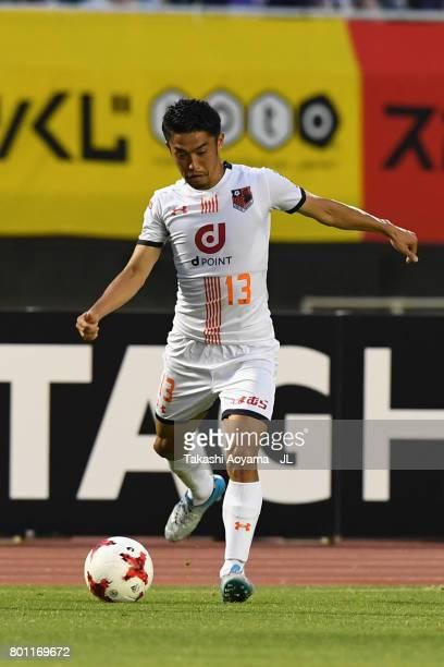 Daisuke Watabe of Omiya Ardija in action during the JLeague J1 match between Sanfrecce Hiroshima and Omiya Ardija at Edion Stadium on June 25 2017 in...