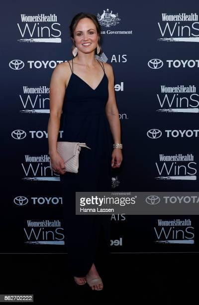 Daisy Pearce arrives ahead of Women's Health Women In Sport Awards on October 18 2017 in Sydney Australia