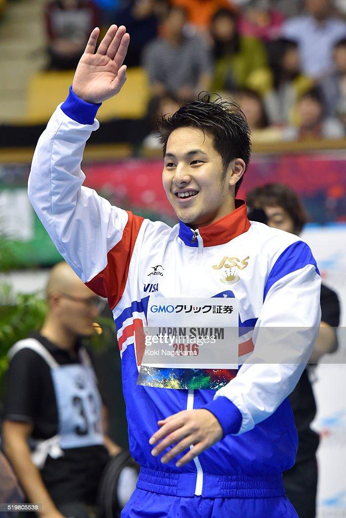 Daiya Seto (Gold) celebrates after winning the Men's 200m Butterfly final during the Japan Swim 2016 at Tokyo Tatsumi International Swimming Pool on April 8, 2016 in Tokyo, Japan.
