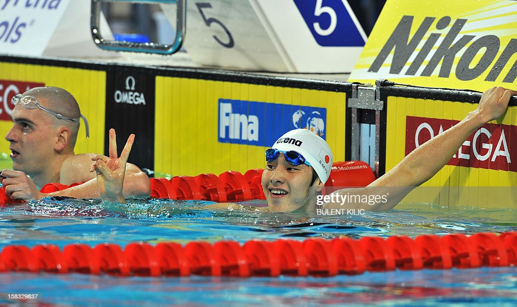 Daiya Seto of Japan celebrates after winning the Men's 400m individual medley final on December 13, 2012 at the FINA World Short Course Swimming Championships in Istanbul.