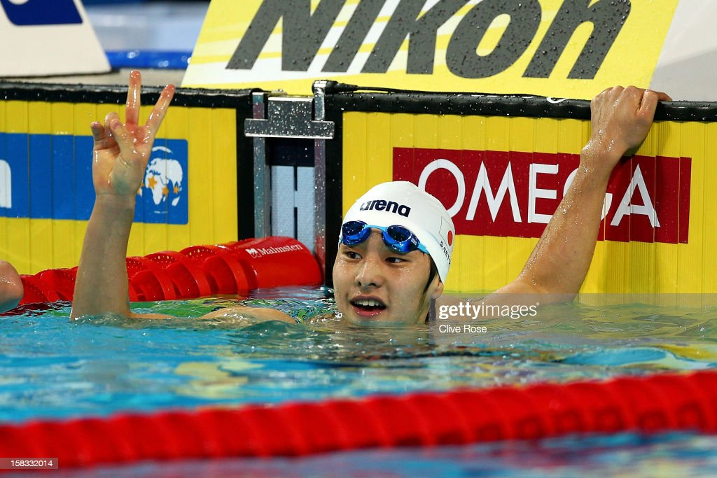 Daiya Seto of Japan celebrates after winning the Men's 400m Individual Medley Final during day two of the 11th FINA Short Course World Championships at the Sinan Erdem Dome on December 13, 2012 in Istanbul, Turkey.