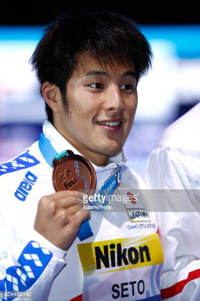 Daiya Seto of Japan celebrates his Bronze Medal in the Men's 400m Individual Medley Final on day seventeen of the Budapest 2017 FINA World...