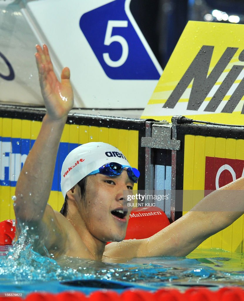 Daiya Seto of Japan celebrates his winning after the Men's 400m individual medley final on December 13, 2012 at the FINA World Short Course Swimming Championships in Istanbul. AFP PHOTO/BULENT KILIC