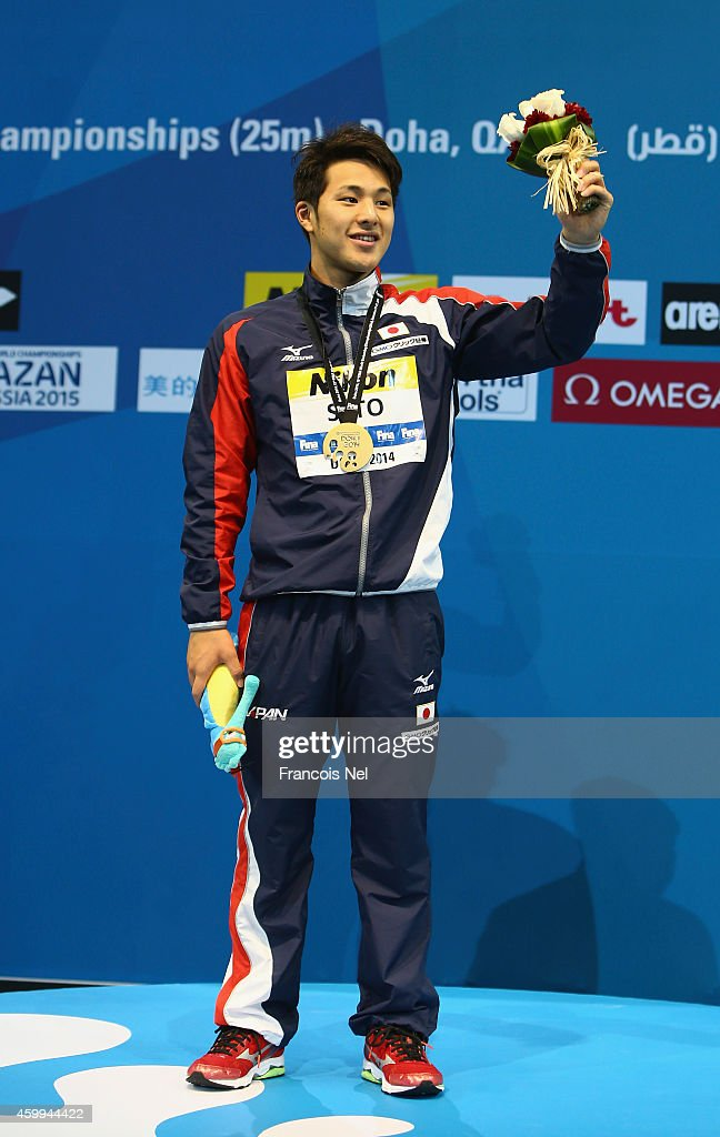 <a gi-track='captionPersonalityLinkClicked' href=/galleries/search?phrase=Daiya+Seto&family=editorial&specificpeople=5666115 ng-click='$event.stopPropagation()'>Daiya Seto</a> of Japan celebrates on the podium after winning the Men's 400m Individual Medley Final during day two of the 12th FINA World Swimming Championships (25m) at the Hamad Aquatic Centre on December 4, 2014 in Doha, Qatar.
