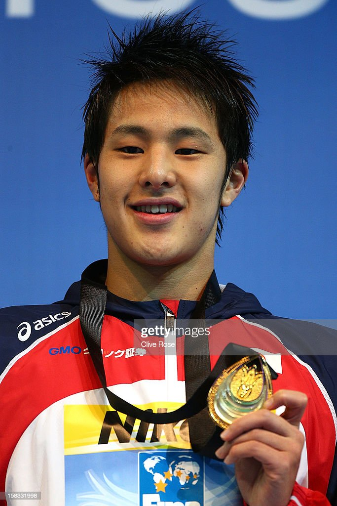 Daiya Seto of Japan celebrates on the podium with his Gold medal after winning the Men's 400m Individual Medley Final during day two of the 11th FINA Short Course World Championships at the Sinan Erdem Dome on December 13, 2012 in Istanbul, Turkey.