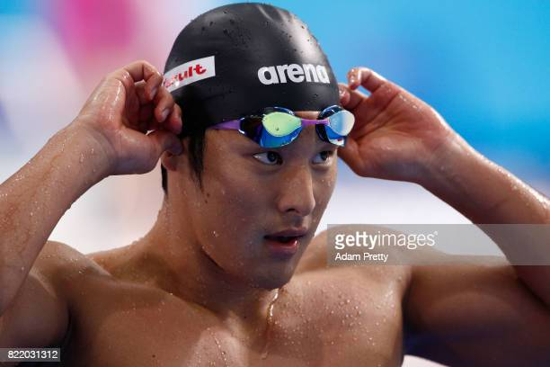 Daiya Seto of Japan competes during the Men's 200m Butterfly Heats on day twelve of the Budapest 2017 FINA World Championships on July 25 2017 in...