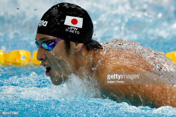 Daiya Seto of Japan competes during the Men's 400m Individual Medley Final on day seventeen of the Budapest 2017 FINA World Championships on July 30...