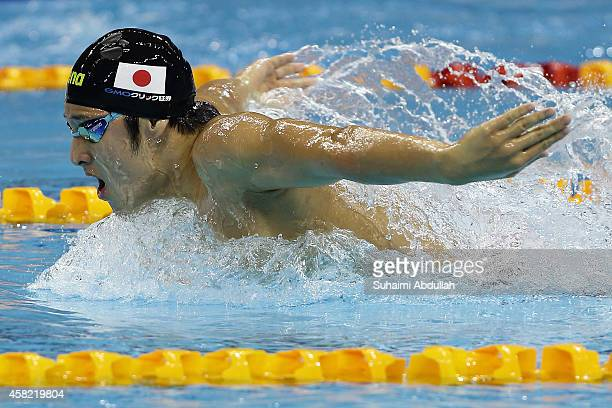 Daiya Seto of Japan competes in the men's 200m butterfly final during the FINA Swimming World Cup at the Singapore Sports Hub OCBC Aquatic Center on...
