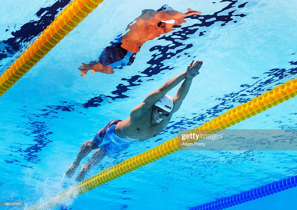 Daiya Seto of Japan competes in the Men's 200m Butterfly Final on day twelve of the 16th FINA World Championships at the Kazan Arena on August 5, 2015 in Kazan, Russia.