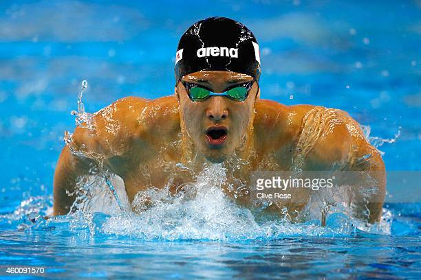 Daiya Seto of Japan competes in the Men's 200m Butterfly heats on day five of the 12th FINA World Swimming Championships at the Hamad Aquatic Centre...
