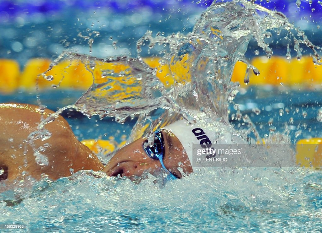 Daiya Seto of Japan competes in the Men's 400m individual medley final on December 13, 2012 at the FINA World Short Course Swimming Championships in Istanbul.