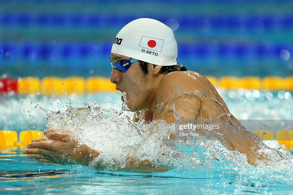 Daiya Seto of Japan competes in the Men's 400m Individual Medley Final during day two of the 11th FINA Short Course World Championships at the Sinan Erdem Dome on December 13, 2012 in Istanbul, Turkey.