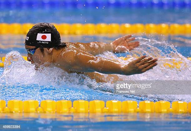 Daiya Seto of Japan competes in the Men's 400m Individual Medley heats during day two of the 12th FINA World Swimming Championships at the Hamad...