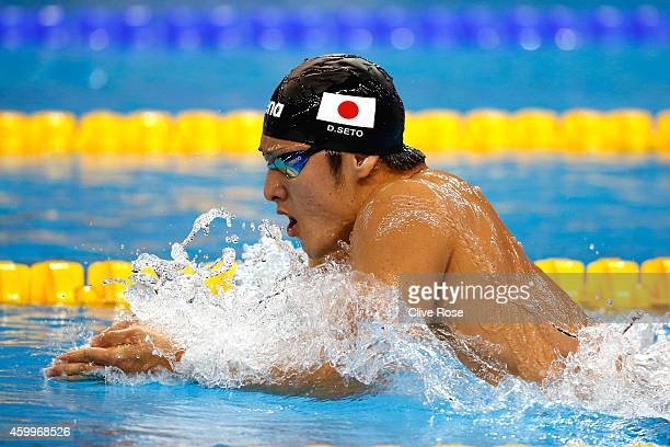 Daiya Seto of Japan competes in the Men's 400m Individual Medley heats on day two of the 12th FINA World Swimming Championships at the Hamad Aquatic...