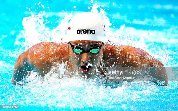 Daiya Seto of Japan competes in the Men's 400m Inividual Medlay on day sixteen of the 16th FINA World Championships at the Kazan Arena on August 9...