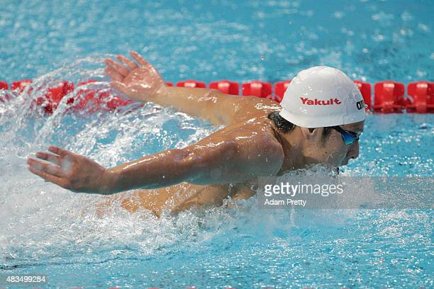 Daiya Seto of Japan competes on the way to winning the gold medal in the Men's 400m Individual Medley Final on day sixteen of the 16th FINA World...