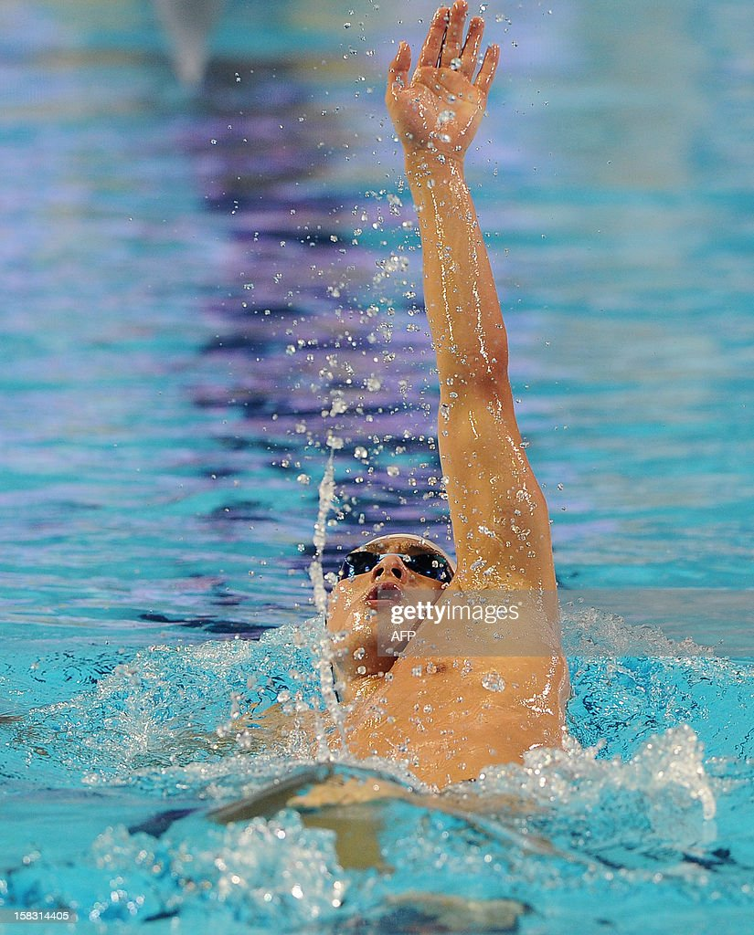 Daiya Seto of Japan during the men's 400m individual medley qualification event at the FINA World Short Course Swimming Championships, on December 13, 2012, in Istanbul.