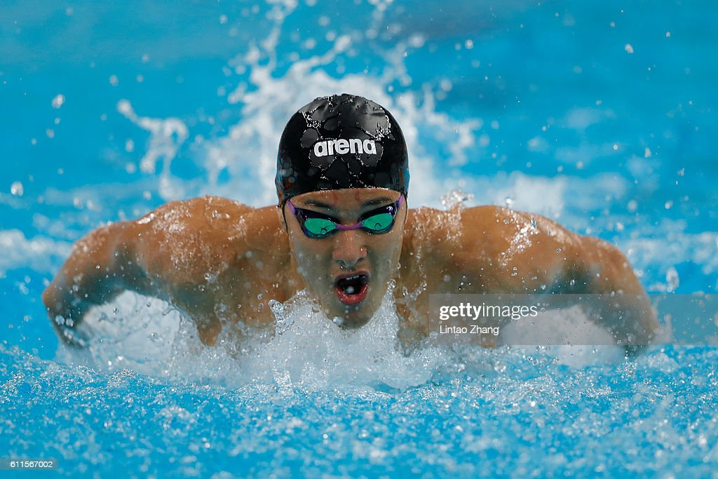 FINA/airweave Swimming World Cup 2016 - Day One