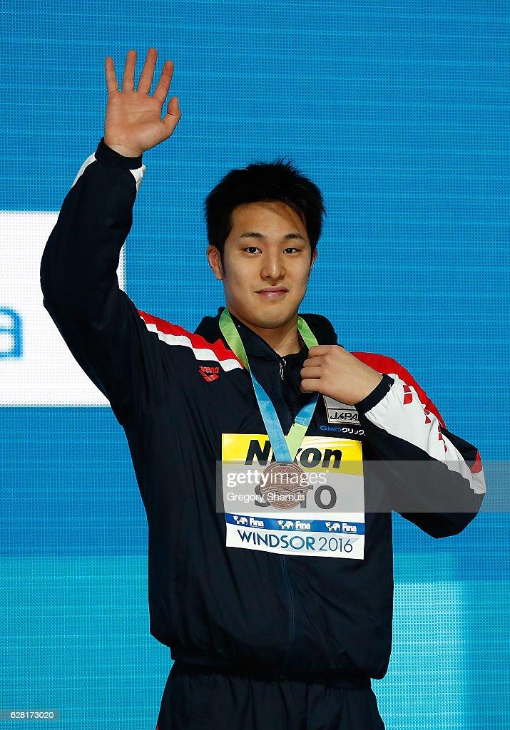 13th FINA World Swimming Championships  - Day 1