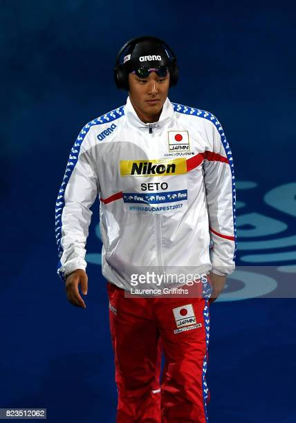 Daiya Seto of Japan walks out prior to the Men's 200m Medley final on day fourteen of the Budapest 2017 FINA World Championships on July 27 2017 in...