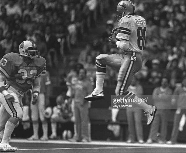 Dallas Cowboys wide receiver Butch Johnson catches the football during the Cowboys 3017 victory over the Tampa Bay Buccaneers in the 1982 NFC...