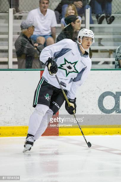 Dallas Stars first round draftee defenseman Miro Heiskanen goes through drills during the Dallas Stars Development Camp on July 08 2017 at the Dr...