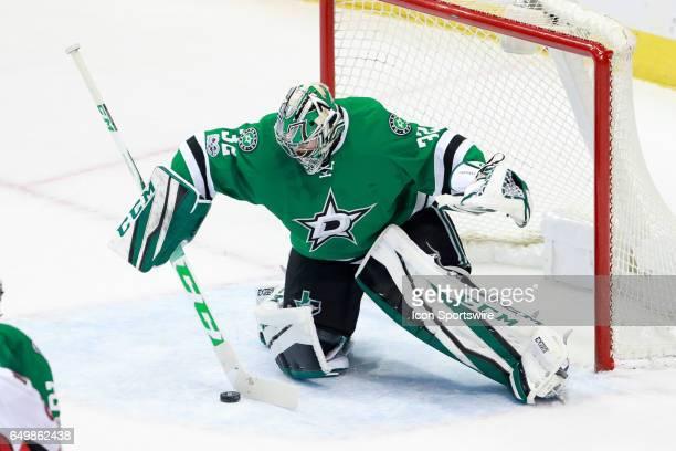Dallas Stars Goalie Kari Lehtonen makes a save during the NHL hockey game between the Ottawa Senators and Dallas Stars on March 8 2017 at the...