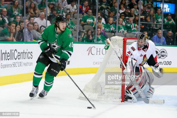 Dallas Stars Left Wing Remi Elie circles the net during the NHL hockey game between the Ottawa Senators and Dallas Stars on March 8 2017 at the...